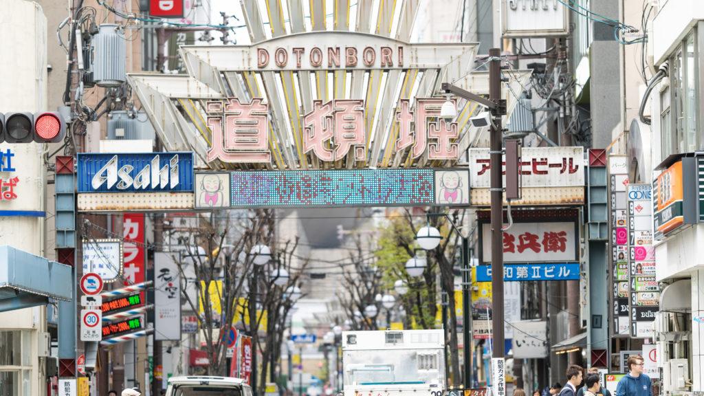 【串カツ田中】串カツ全品100円キャンペーン中の混雑時間帯は持ち帰りできませんでした。