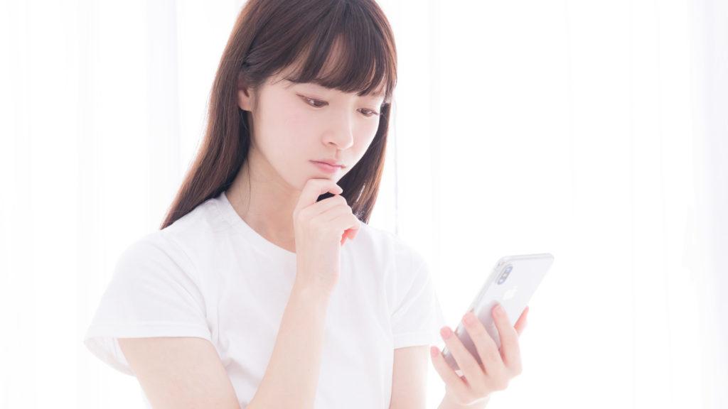 【迷った末、買う!】買わないつもりだったiPhone11を予約注文した