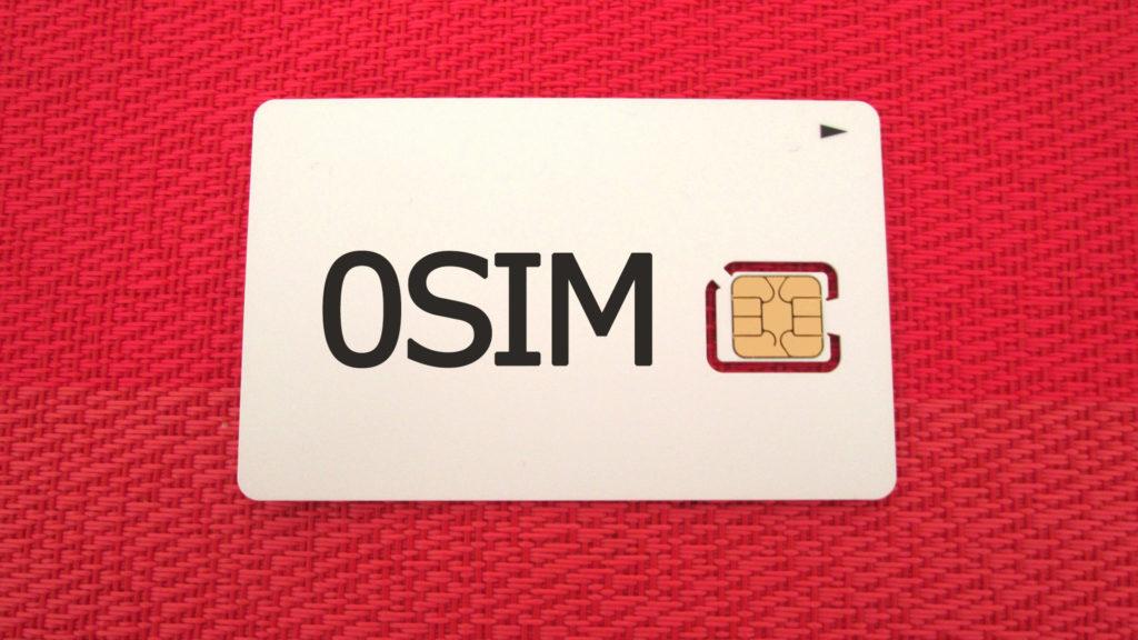 【今日まで無料】0SIMを使えば月額通信料0円でナビ専用端末が作れる